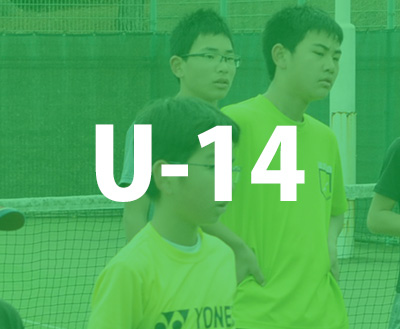 岡山テニスU-14