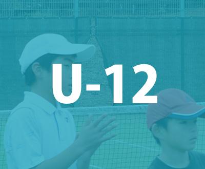 岡山テニスU-12